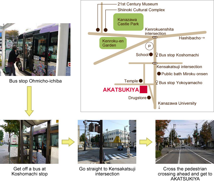 Bus stop Ohmicho-ichiba→Get off a bus at Koshomachi stop→Go straight to Kensakatsuji intersection→Cross the pedestrian crossing ahead and get to AKATSUKIYA